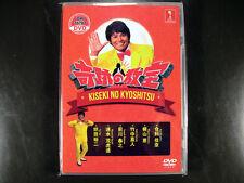 Japanese Drama Kiseki No Kyoushitsu DVD English Subtitle