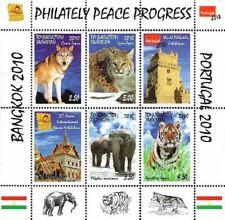 Tajikistan 2010 fauna wolf elephants wild cats klb Mnh