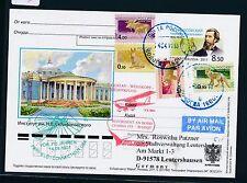 59673) G.Weisskopf SF 14.8.2011 mit CESSNA 172, GA ab Russland