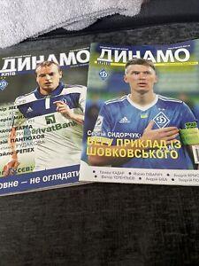 2 Dynamo Kiev Magazines