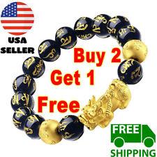 Feng Shui Black Obsidian Alloy Wealth Golden Pixiu Bracelet Lucky Jewelry USA lo