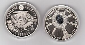 Belarus - 1 Ruble 2020 UNC 550 ann miraculous Zhirovichi Icon of the Mother God