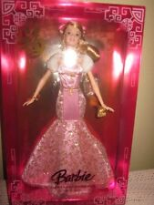 RARE CHINESE NEW YEAR BARBIE YEAR OF THE OX NRFB!