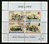 Lot EUROPA - 10 Blocks der Jahre 1961 bis 1978