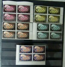 YEMEN Olympic Games Block Of 4 Stamps Set -  Mint MNH - VF - r73e10640