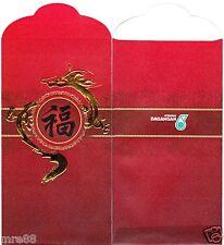 MRE * Petronas CNY / Ang Pau / Red Packet #4
