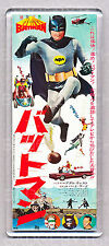 BATMAN 60's JAPAN movie poster LARGE 'wide style' FRIDGE MAGNET - CLASSIC!