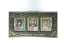 Car Amulet Icon St Nicholas, Holly Marry And  The Saviour Bless And Save Иконы