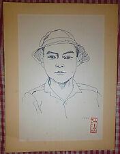 Vietnam Liberation Art - A YOUNG SOLDIER - 1964 - Viet Cong - NLF - VC - 8