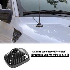 Carbon Fiber Radio Antenna Base Cover Trim Decor for Ford F150 2009-2015 Raptor