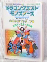 DRAGON QUEST MONSTERS Official Guide Vol.2 Game Boy Color Book EX36*