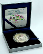 10 Yuan 2006 China Panda International Horticultural Exposition, Shenyang