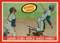 1959 Topps #467 Hank Aaron VG-VGEX WRINKLE Milwaukee Braves Atlanta HOF FREE S/H