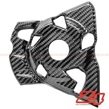 2010-2016 Z1000 Engine Sprocket Chain Case Cover Guard Fairing Cowl Carbon Fiber