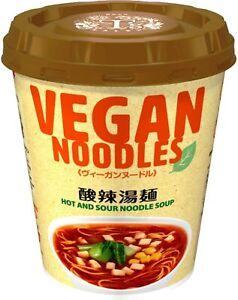 Yamadai, Vegan Noodles, Spicy Vinegar, Japanese Ramen, Halal