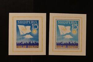 Albania #734 1964 Olympic perf + imperf s/s VF MNH 2017 cv$45.00 (k087)