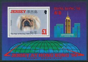 1994 JERSEY YEAR OF THE DOG & HONG KONG '94 MINI SHEET FINE MINT MNH