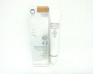 Shiseido Urban Environment Tinted UV Protector SPF 43 ~ 3 ~ 1.1 oz ~ BNIB
