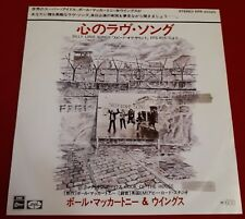 Paul McCartney Wings Silly Love Songs / Cook of the House JAPAN EPR-20020