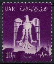 Egitto 1961 SG # 671, 10m Eagle DI SALADINO MNH #A 19864