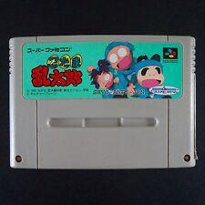 NINTAMA RANTAROU Nintendo Super Famicom NTSC JAPAN・❀・PLATFORM NINJA にんたまらんたろう