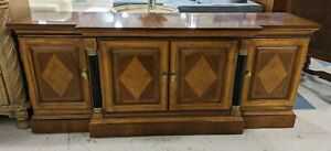 Traditional Inlaid Wooden Server w/ 4 Doors & Drawer