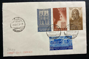 1947 Alexandria Egypt First Day Cover International Contemporary Art Exhibition