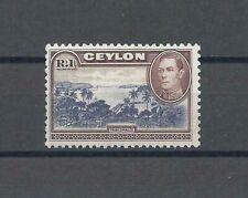 More details for ceylon 1938-49 sg 395a mnh cat £19