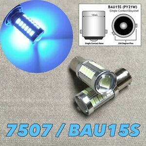 Rear Turn Signal Bulb BAU15S 7507 PY21W 33 SMD samsung LED Ice Blue W1 JAE