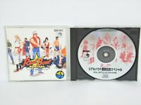 REAL BOUT FATAL FURY SPECIAL Neo Geo CD Neogeo SNK Japan Game nc