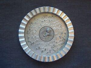 1975 World Champion Cincinnati Reds Burkhardt's metal (pewter?) ashtray, plaque