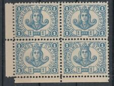 Sweden Local Post Stockholm 1887 Block of 4 Stamps