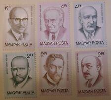 Hungary Stamp 3154-9 MNH Cat $3.00