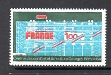 France neuf sans charnière 1977 SG2158 ouverture de Georges Pompidou Centre National des Arts