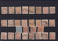 german stadt post privat post dresden  private post  stamps ref r14119