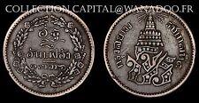 Thaïlande 1/2 PAI  (1/64 Bath) 1874/82 Bronze SUP