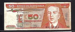 Guatemala p-70 , VF, 50 Quetzales , 1986