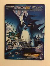 Pokemon Card / Carte Articuno EX Full Art 072/070 SR BW7