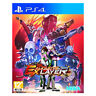 Fighting Ex Layer PlayStation PS4 2018 English Chinese Japanese Factory Sealed