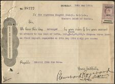 India KEdVII Broker's Note 1R on 1924 receipt for a 300000 Loan to Bank of India