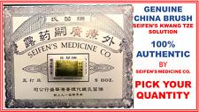 GENUINE CHINA BRUSH SEIFENS KWANG TZE SOLUTION AUTHENTIC ORIGINAL