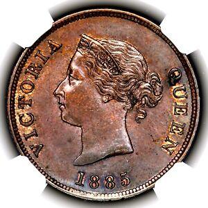 Rare 1885 Queen Victoria Cyprus Bronze Half Piastre 1/2P KM2 NGC MS64 BN