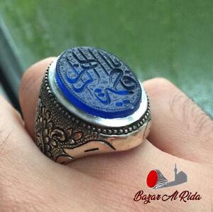 Blue Aqiq Agate Ring Engraved Silver 925 Persian Islamic Ya fatima Shia