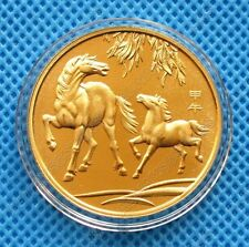 2014 Year of the Horse Chinese Lunar Zodiac Coin Souvenir Token - Shenyang Mint