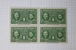 Panama sc#RA16 MNH block 4 mint