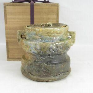 E0179: Japanese real old SHIGARAKI stoneware water jug with wonderful atmosphere