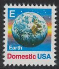 """Scott 2277- """"E"""" Rate and Earth, Sheet Issue- MNH 25c 1988- unused mint stamp"""