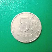 5 Rubel Münze aus Russland von 1998 – SP – (sehr schön)