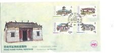 "H. K.1995, ""RURAL HERITAGE"" STAMP SET ON CHINA PHILATELIC ASSOCIATION FDC"