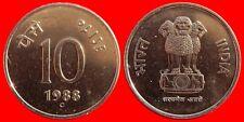10 PAISE 1988 SIN CIRCULAR INDIA-0096SC